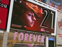 forever 21 / צלם: רויטרס